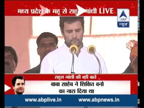 Ban on IIT Madras students was wrong: Rahul Gandhi