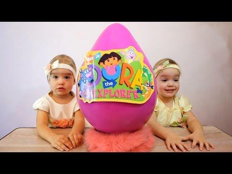 Огромное яйцо сюрприз Даша Путешественница! Большое, гигантское яйцо с сюрпризами Dora the Explorer