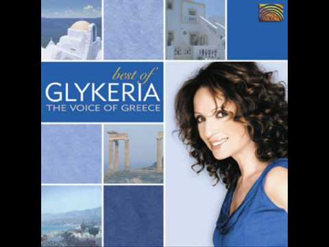 Glykeria - To Diko Mou Paploma