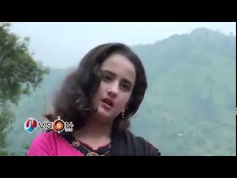 Pashto New Singer Muskan Fayaz New Song 2015 - Baranona