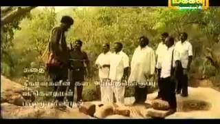 Verappan song best Tamil an