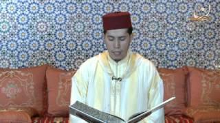 سورة المطففين  برواية ورش عن نافع القارئ الشيخ عبد الكريم الدغوش