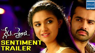 Nenu Sailaja Movie Sentiment Trailer | TFPC