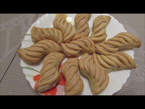 Печенье с арахисовой начинкой Марокканская сладость