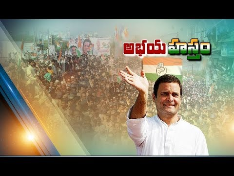 GST is Called as Gabbar Singh Tax | Rahul Gandhi