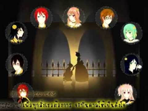 【lovelymelody】servant Of Evil -「thai Ver. 」 video