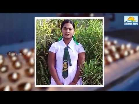 Tribute paid to vithya at Jaffna