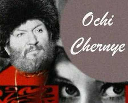 Ochi Chernye - Ivan Rebroff Music Videos