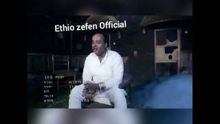 Getish Mamo - Tekebe  (2016)