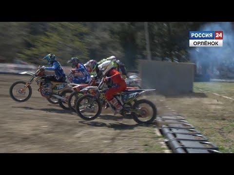 Чемпионат ЮФО по мотокроссу