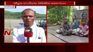 గోదావరి పడవ ప్రమాదంతో స్థానికులకు రవాణా కష్టాలు | సర్వీసు లాంచీలను నిలిపివేసిన అధికారులు | NTV