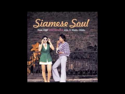 Siamese Soul Thai Pop Spectacular Vol.2 - 60s/80s