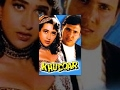 Khuddar Hindi Movie