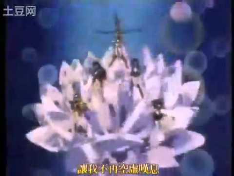 Sailor Moon Op Mandarin Chinese Version美少女戰士國語(普通話)版本 video