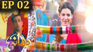 Dhaani - Episode 2   Har Pal Geo