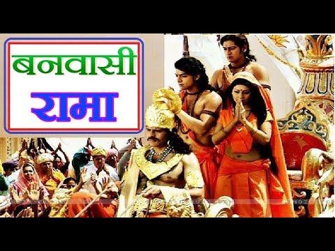 Cg Ramayan Song-  Banvasi Rama-  Balram patel