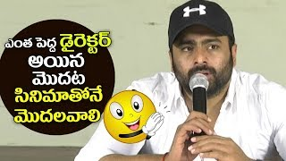 Nara Rohit Super Words About Balakrishnudu Director | Nara Rohit Interview about Balakrishnudu Movie