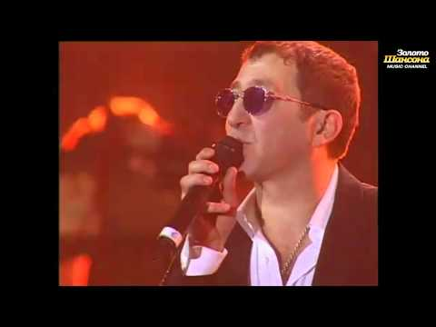 Григорий Лепс - Натали (Live СК Олимпийский 2006)
