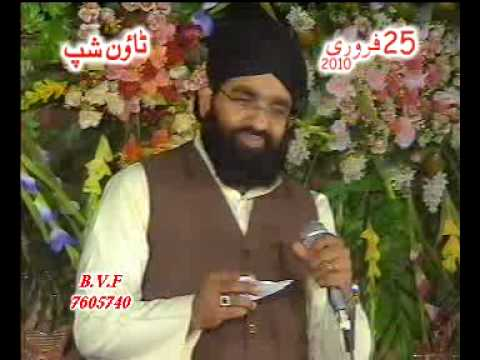 Sohna Ayy Manmona Ay-new Kalam (shahzad Madni) video
