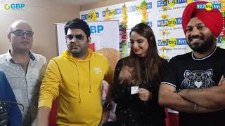 Kapil Sharma & Gurpreet Ghuggi of Son of Manjeet Singh Announces the 3rd Lucky Winner - GBP Group