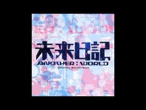 Mirai Nikki -Another World- Track 08 Inner Battle