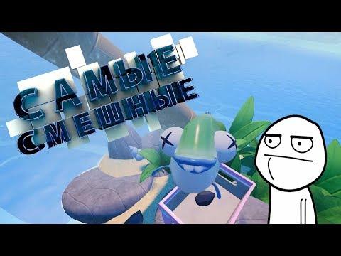 VR - Самые смешные моменты №5 (Mr.Marmok)