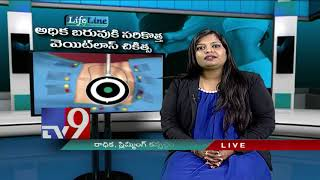 Obesity - Latest treatment - LifeLine