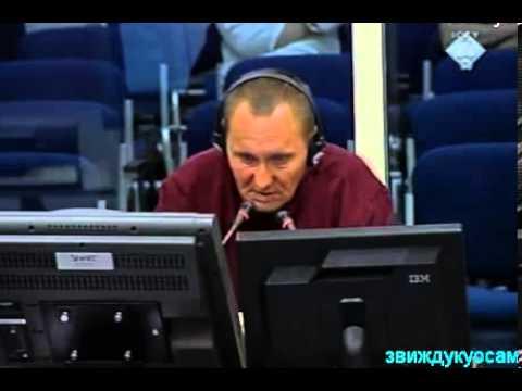 Др Караџић и Франц Кос #1 01,8,13