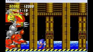 Прохождение Sonic The Hedgehog 2 - ФИНАЛ!