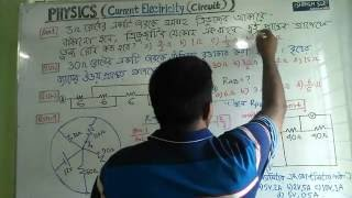 Download Physics - Electricity  - Resistive Circuits in bangla 3Gp Mp4