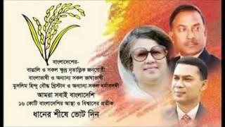 Tareq zia new bangla sons 2014