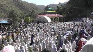 Ethiopan Ortodox Tewahido Aba Yohannes Tesfamariam Easter celebration