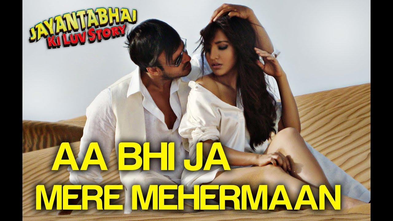 Aa bhi ja a bhi ja 5 mb mp3 - eDream Home Staging