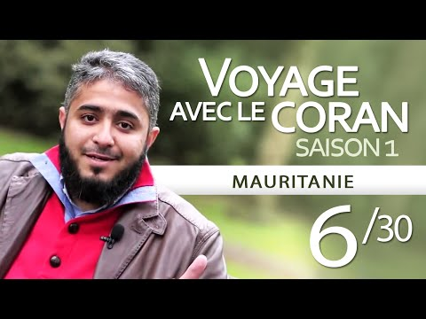 Voyage avec le Coran   Saison 01 : Episode 06   Mauritanie [Nouakchott (Mahdarat ar-radhwan)]
