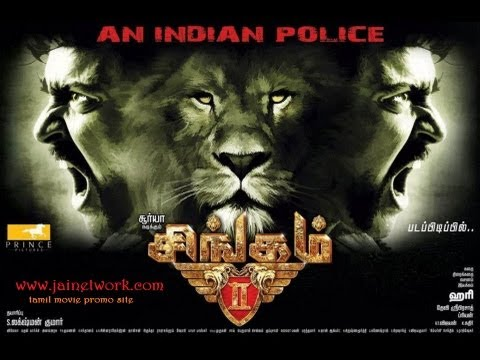singam 2 first look latest tamil movie trailer teaser hd ... Singam 2 Poster Anushka