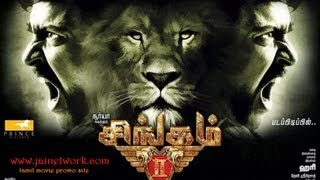 Singam 2 - singam 2 first look latest tamil movie trailer teaser hd Suriya, Anushka Shetty and Hansika Motwani