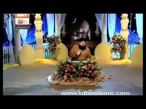 Awais Raza Qadri New Naat 2013   Munawar Meri Aankho Ko   Tune...