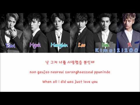VIXX - Sad Ending HangulRomanizationEnglish Color & Picture...