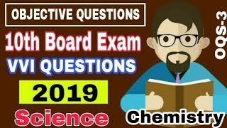 Class 10 science VVI objective questions for board exam 2019