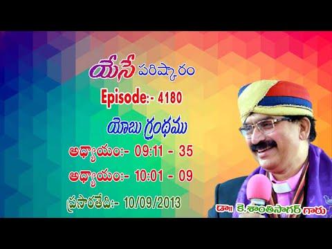 Yese Parishkaram 10-09-2013 video