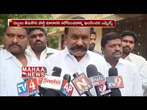 MLA Jayaramulu Fires On YCP MLC Govind Reddy | Mahaa News