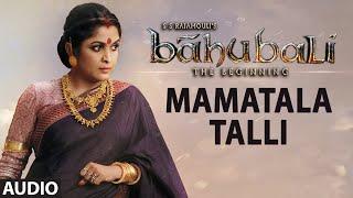 Mamatala Talli Full Song (Audio)    Baahubali (Telugu)    Prabhas, Rana, Anushka, Tamannaah