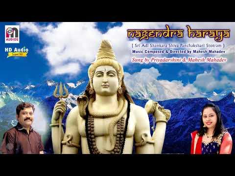 Nagendra haraya - Amazing Shiva Panchakshara Stotra by Music Composer Mahesh Mahadev & Priyadarshini