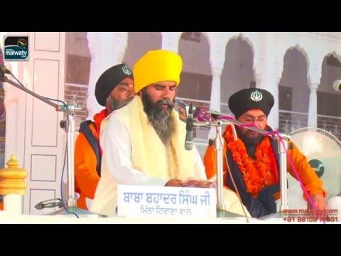 HOSHIARPUR Kirtan Darbar - 2014 || by Sant ANOOP SINGH JI & SIKH WELFARE SOCIETY || HD || Part 1st.