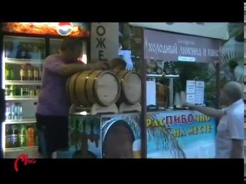 сюжет про запрет на розлив вина