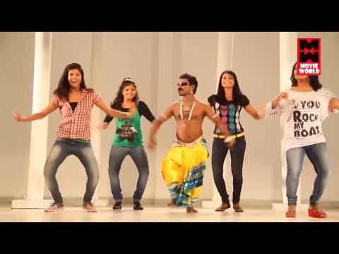 അയ്യപ്പ ബൈജു Comedy Song | Malayalam Comedy Songs | Malayalam Comedy Stage Show 2016