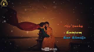 Love song whatsapp status Tamil video | WhatsApp status Tamil video | WhatsApp status video Tamil
