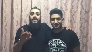 Recife FM em Salvador