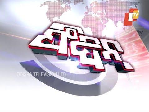 Feedin 26  August 2018  OTV