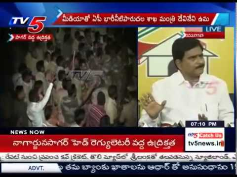 Devineni Uma Angry Over T.Govt | AP & T Police Fighting at Nagarjuna Sagar : TV5 News